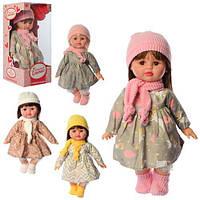Кукла мягконабивная M 4016-2 UA 4 вида