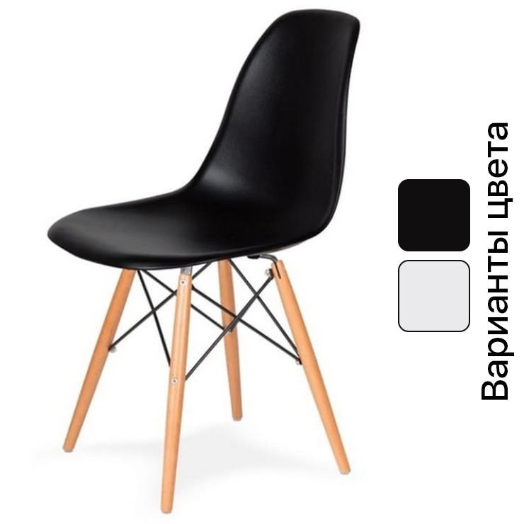 Современный стул Bonro В-173 кресло для кухни