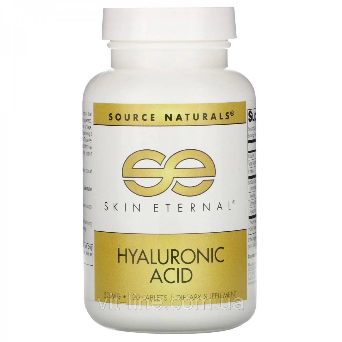 Гиалуроновя кислота 50 мг 120 таблеток Source Naturals