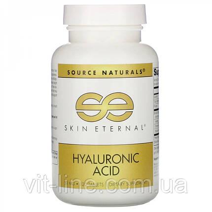 Гиалуроновя кислота 50 мг 120 таблеток Source Naturals, фото 2