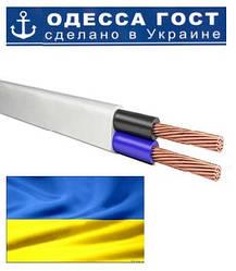 Провод ШВВП 2х0,75 Одесса ГОСТ