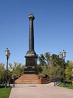 Александровская колонна (реставрация)