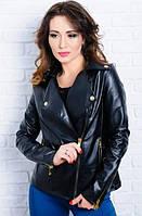 Куртка-косуха женская Клер (экокожа итальянская) Норма/ Батал