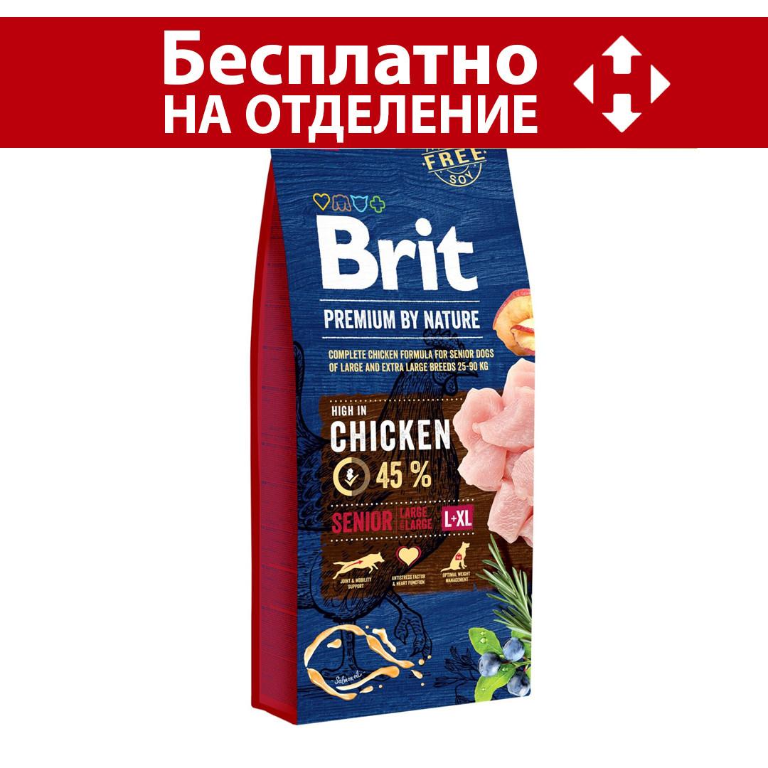 Brit  Premium Senior L+XL  15кг  для пожилых собак крупных пород