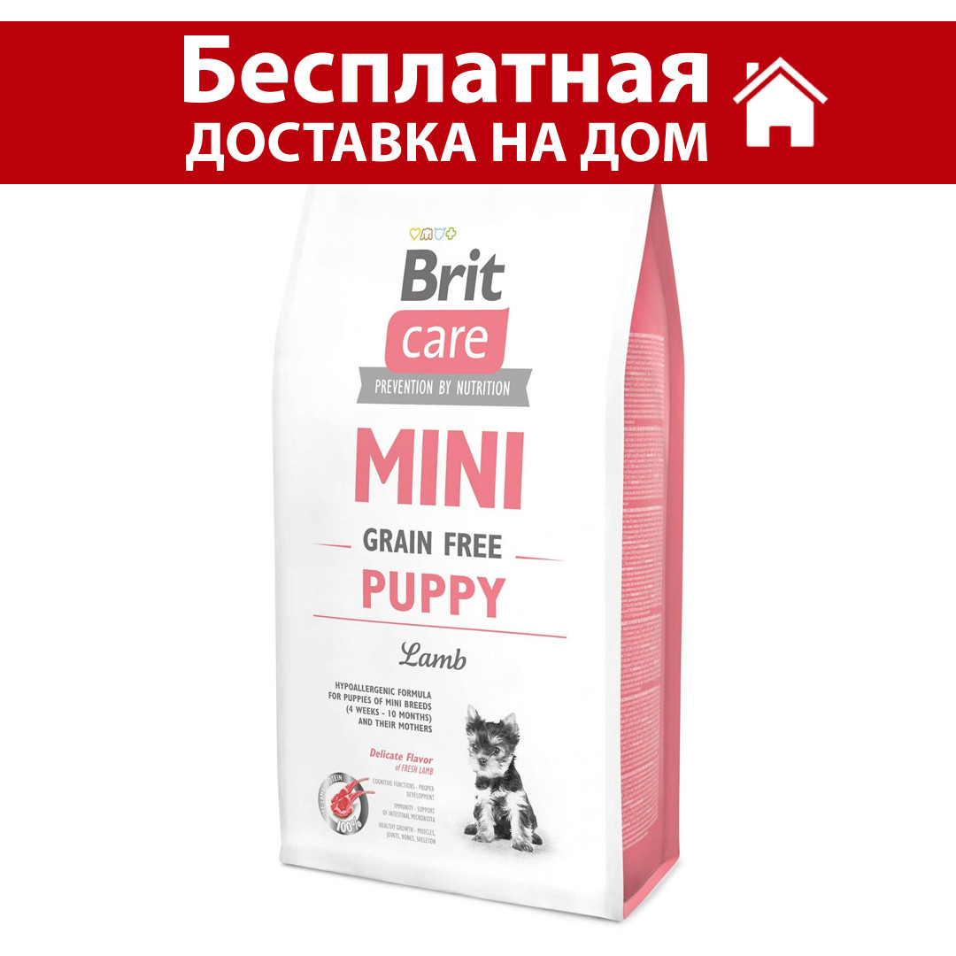 Brit Care Mini Puppy Lamb 7кг -беззерновой корм с ягненком для щенков малых пород