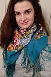 Воздушное настроение 1661-12, павлопосадский платок шерстяной  с шелковой бахромой, фото 3