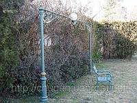 Арка - садово-парковое освещение