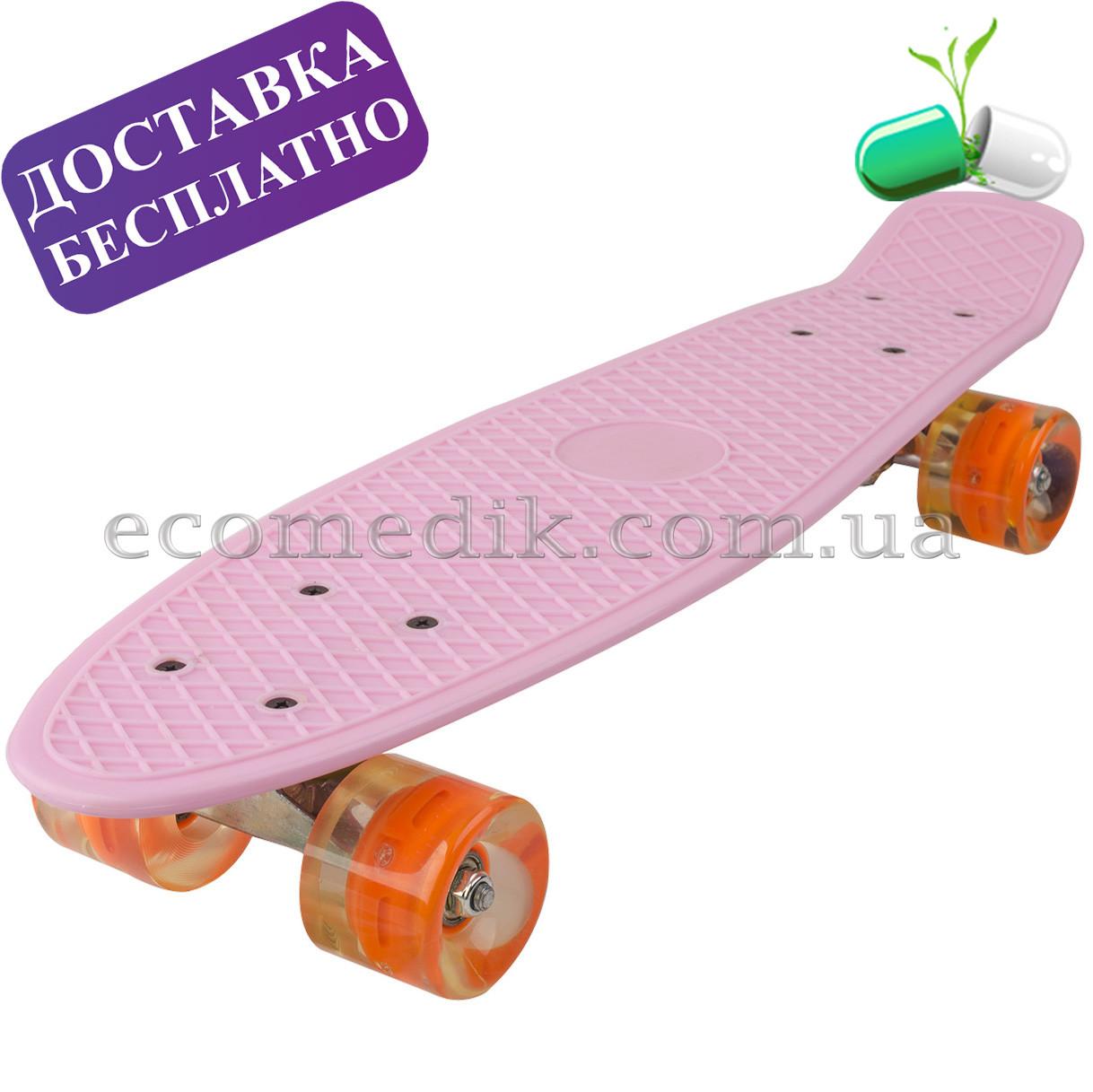 Ніжно-рожевий пенні борд зі світними колесами penny скейтборд для дівчат