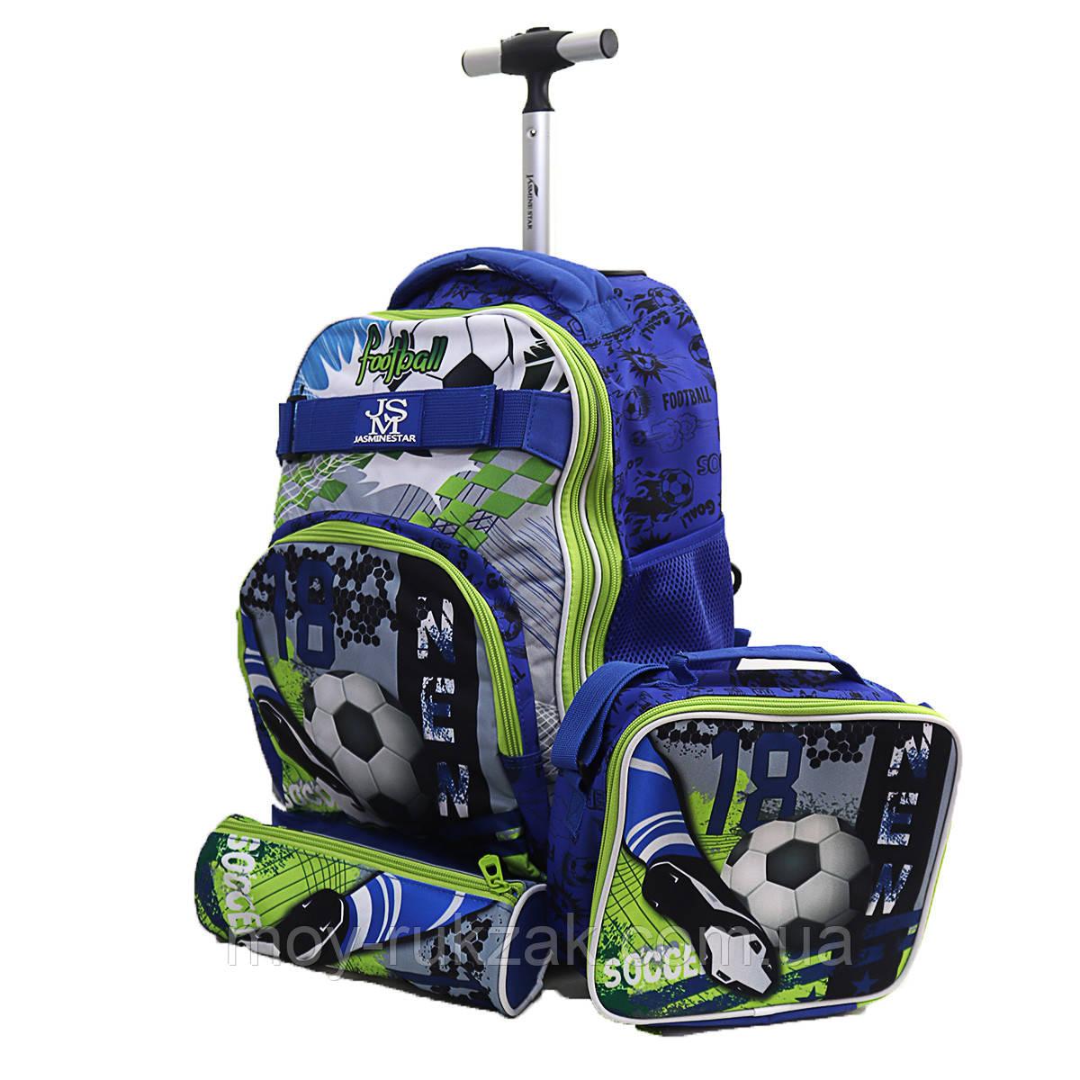 "Набор детский чемодан - рюкзак на колесах + термо-сумка + пенал ""Soccer"""
