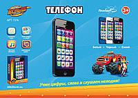 Музыкальный развивающий мобильный телефон, 3 режима игры, звук, в коробке 10*2*14,6см (7376A)