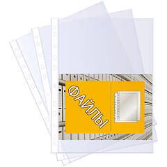 Файлы для документов