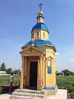 Часовня с.Богатое Днепропетровская область вскрыта пропиткой для дерева Pinotex Ultra цвет калужница!!!