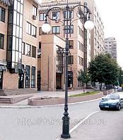 Опоры паркового и уличного освещения