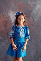 Плаття для дівчинки Берегиня синє