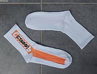 Носки Staff logo orange