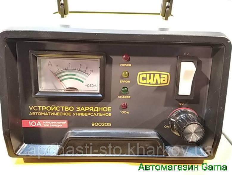 Зарядное устройство с регулировкой 6-12В 10А СИЛА