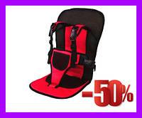 Автокресло мягкое детское безкаркасное Multi-function Car Cushion NY-26 от 9 мес до 4 лет КРАСНЫЙ