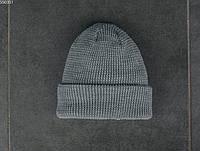 Шапка Staff gray melange