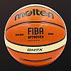 Баскетбольный мяч 7 размер для улицы и зала профессиональный MOLTEN МОЛТЕН FIBA Полиуретан Оранжевый (BGM7X)