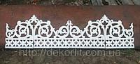 Элементы оград, заборы