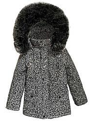 Детская зимняя куртка Stars , термоподкладка, съемный мех, светоотражающая, р. 104,110,116,122,128,134,140,146