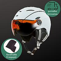 Горнолыжный шлем для сноуборда и горных лыж с визором сноубордический взрослый MOON Белый (ГЛШ6296) M (55-58)