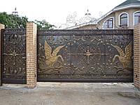 """Эксклюзивные кованые ворота. Откатные с калиткой. Ручная ковка и чеканка. Покраска супер эмалью """"Hammerite""""."""