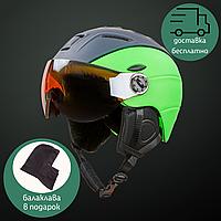 Горнолыжный шлем для сноуборда и горных лыж с визором сноубордический взрослый MOON Зеленый (MS-6296) M