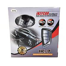 Автосигнализация c функцией свободные руки IKEYCAR IK-7