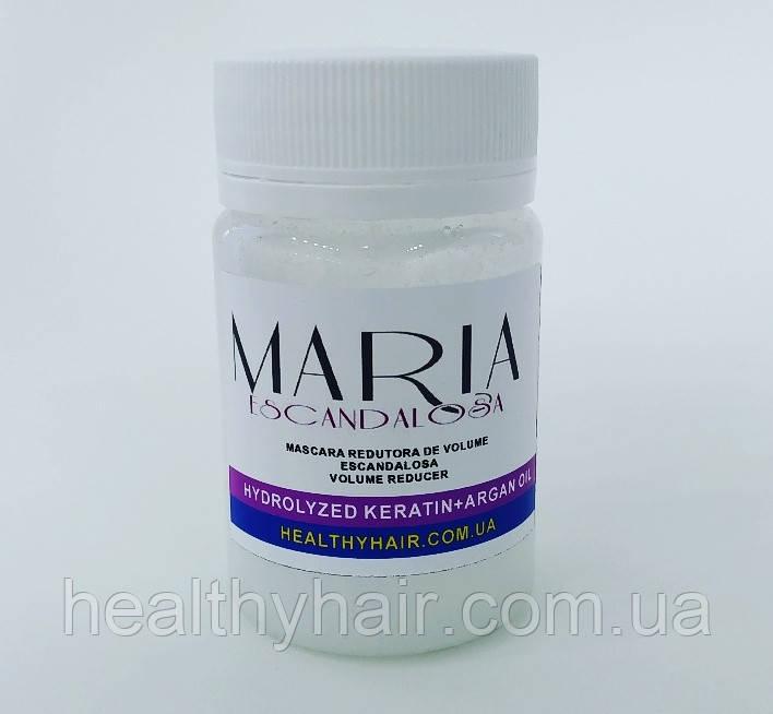 Кератин для выпрямления волос Maria Escandalosa 50 мл Разлив