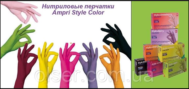 Перчатки нитриловые неопудренные Ampri М желтые