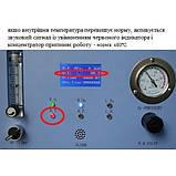 Медицинский кислородный концентратор JAY-10-4.0, фото 6