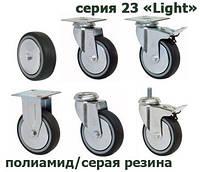 """Аппаратные колеса и ролики (серия 23 """"Light"""")"""