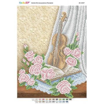 """Схема для вишивки бісером """"Натюрморт зі скрипкою"""" БР-3337"""