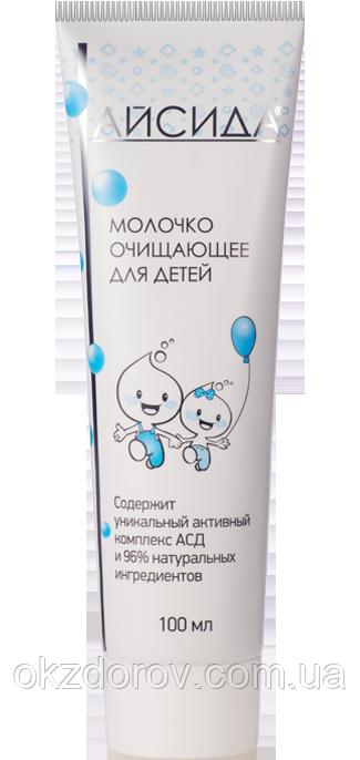Молочко очищающее для детей