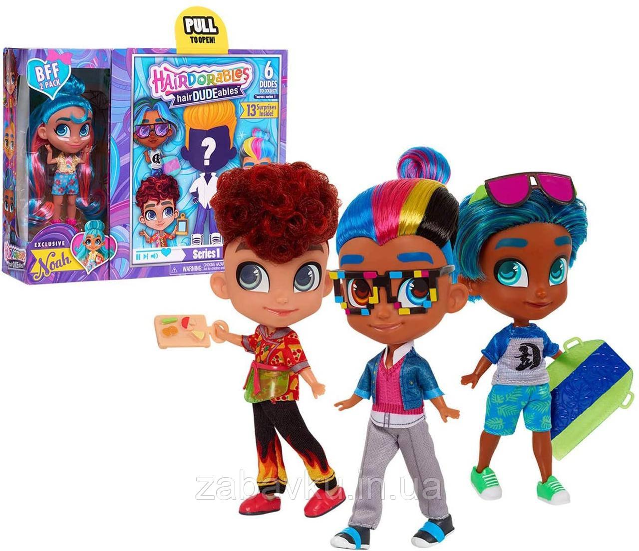 Hairdorables DUDEables BFF Pack Кукла Хэрдораблс набор мальчик и девочка