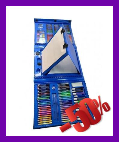 Детский набор для творчества и рисования 208 предметов (blue) с мольбертом Набор для творчества в кейсе.