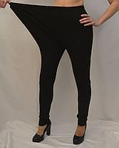 Лосины женские в черном цвете Батал 3XL-6XL Гамаши женские с начесом  больших размерах, фото 2