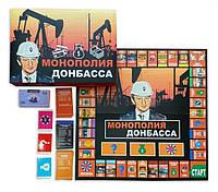 Игра Монополия Донбасса (Донецкая и Луганская области)