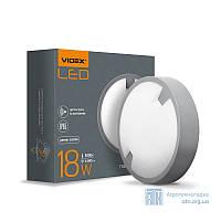 Светильник светодиодный накладной сенсорный LED (ЖКХ) 18W, 5000K, угол 120 °, IP65 VIDEX