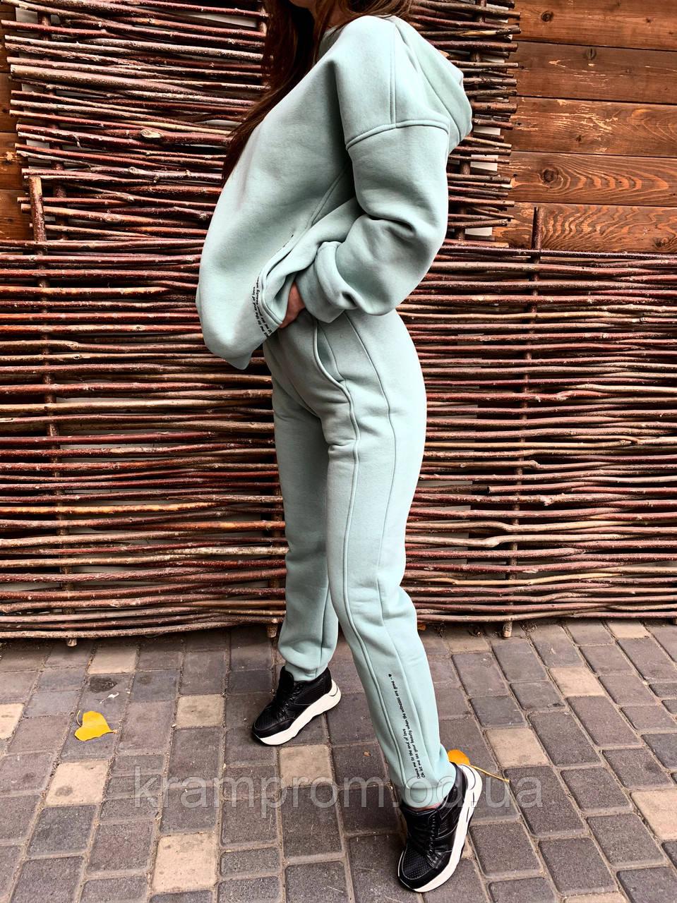 Стильный модный женский тёплый зимний костюм на флисе Крам
