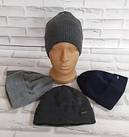 Шапка мужская осень-зима с отворотом