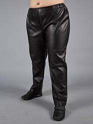 Шкіряні штани великих розмірів на флісі