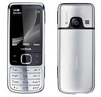 Китайский телефон в Житомире