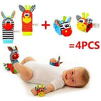 Детский развивающий набор Sozzy носочки + браслетики с погремушками Джунгли