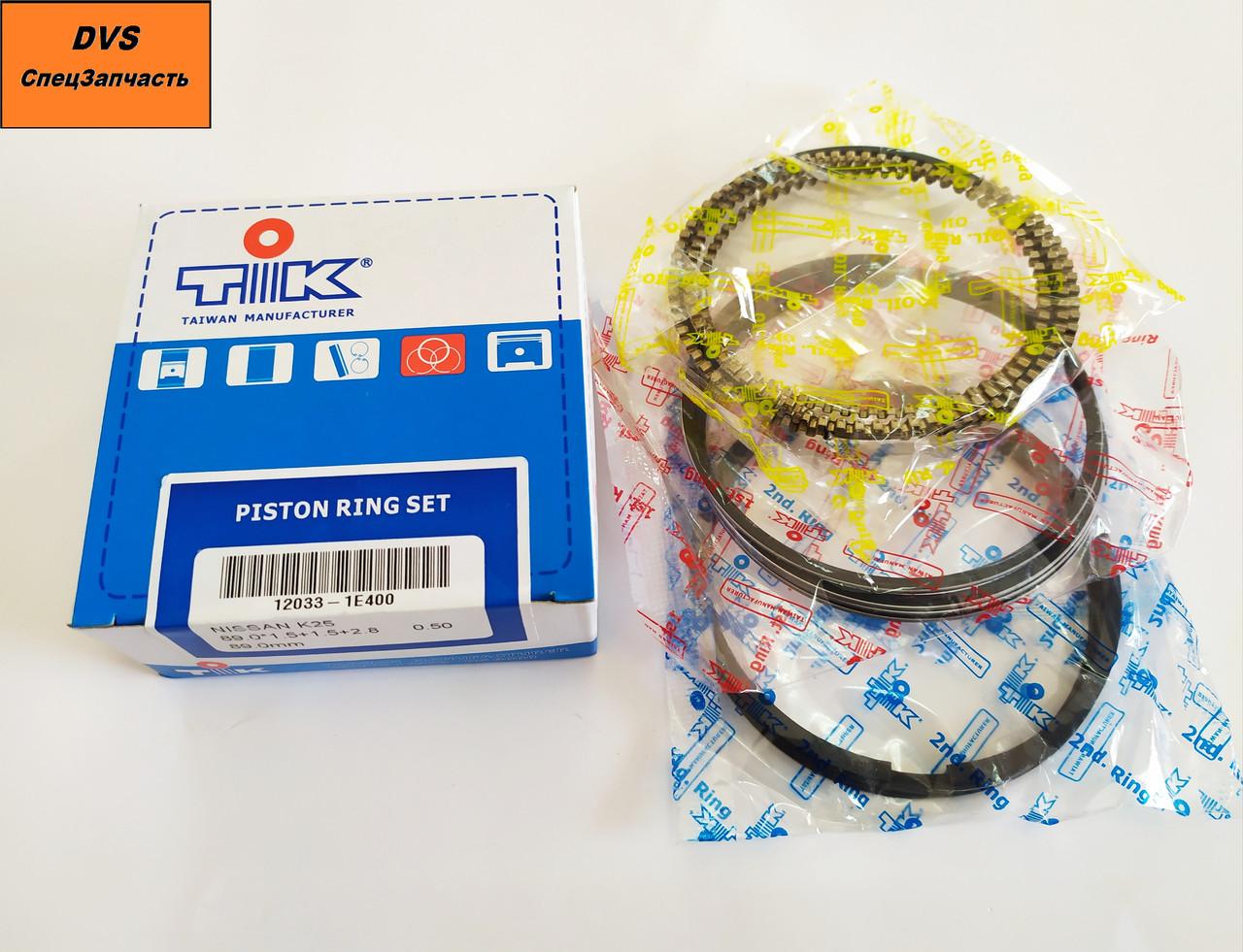 Кільця поршневі на NISSAN K21 STD № 120334E110