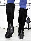 Сапоги кожаные Даяна 7167-28, фото 5