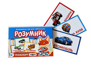 """Развивающая игра """"Умник. Транспорт"""" 30301"""