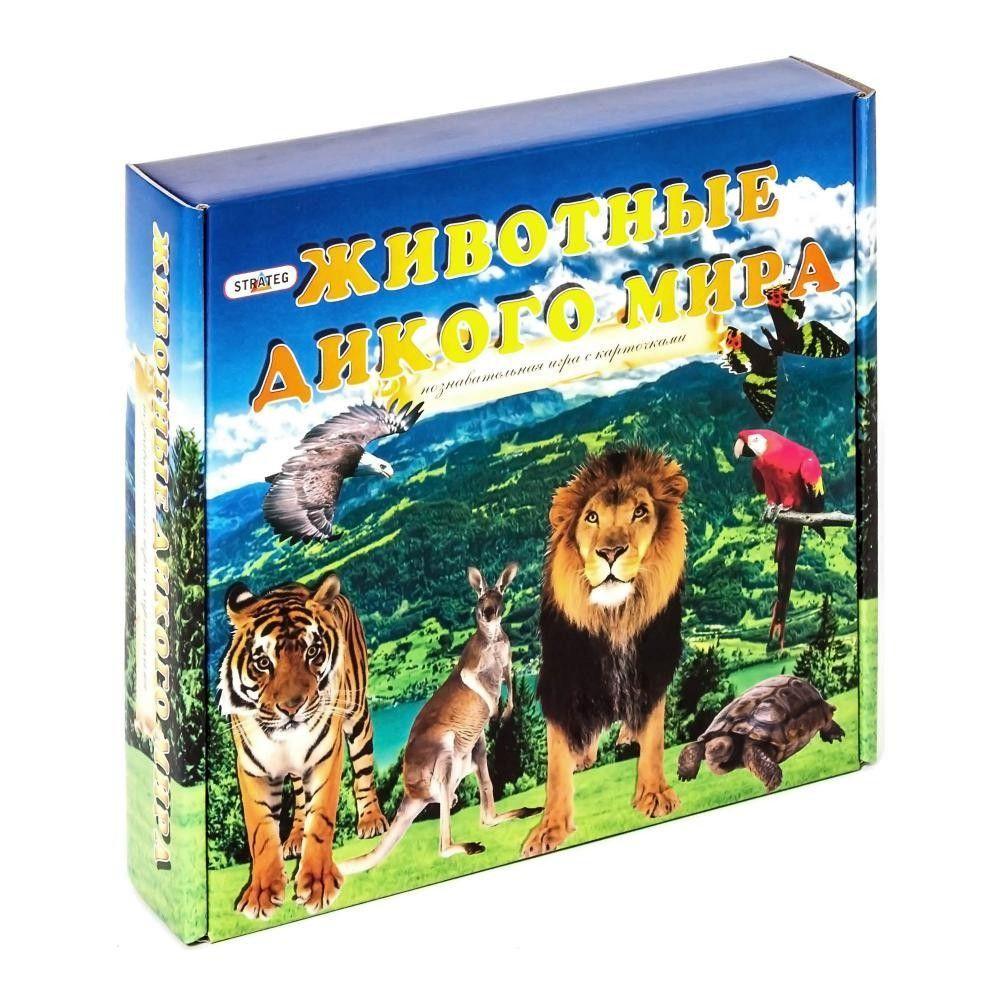 """Гра з картками """"Тварини дикого світу"""" 686"""