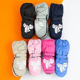 Оптом рукавиці болоневые на 5 - 6 - 7 років лижні дитячі (арт. 20-12-24)